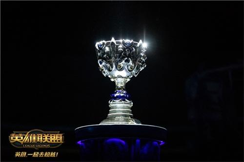 登峰造极境 全球总决赛冠军战即将到来