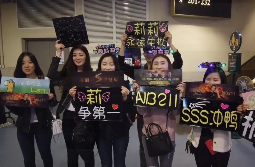"""《绝地求生》PAI首日:鹿晗战队Lstars以""""1311""""成绩拿下3鸡"""