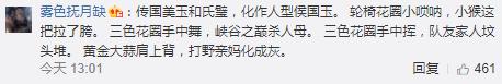 """""""防御塔""""回归《LOL》赛场 稳健棍otto确认加入V5战队"""