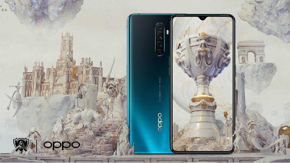 《英雄联盟》宣布与OPPO战略合作 S9总决赛将为首个合作赛事