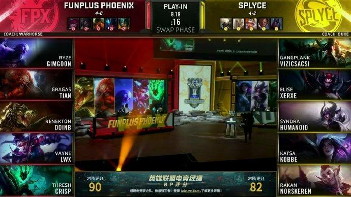 《LOL》S9小组赛第五日 FPX披荆斩棘成功晋级