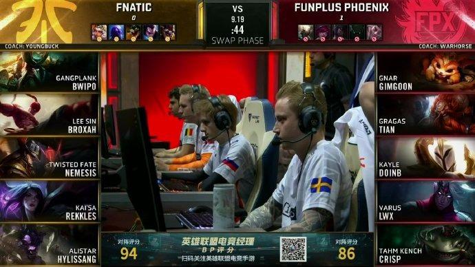 《LOL》S9八强赛第二场 FPX3:1战胜FNC晋级四强