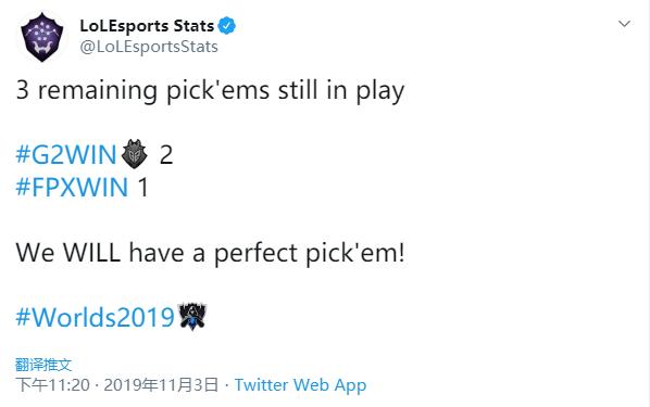 FPX与G2会师《LOL》S9决赛 全球竟只有3人预测成功