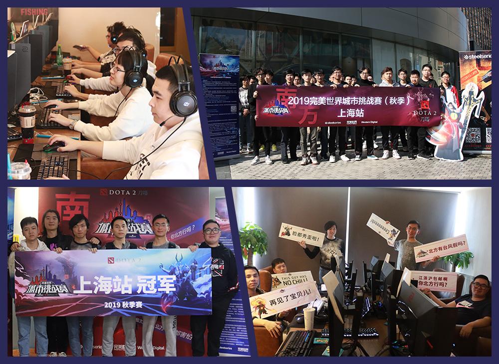 吹响交战的军号!乡city赛DOTA2本周转战北昌、北宁、广州