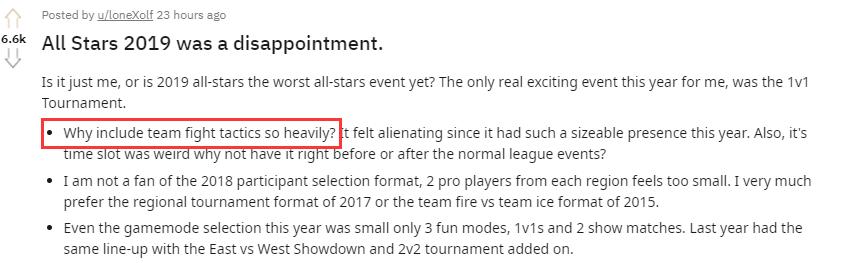 2019《LOL》全明星收视下滑显著 《云顶之弈》引争议