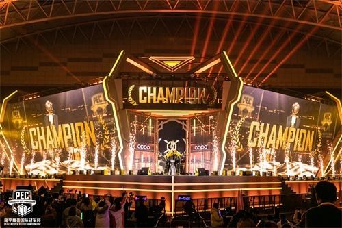 恭喜XQF荣获PEC和平精英国际冠军杯冠军,登顶世界之巅!