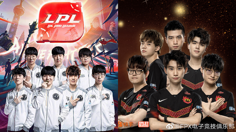《英雄联盟》LPL春季赛赛程公布 揭幕战iG对阵FPX