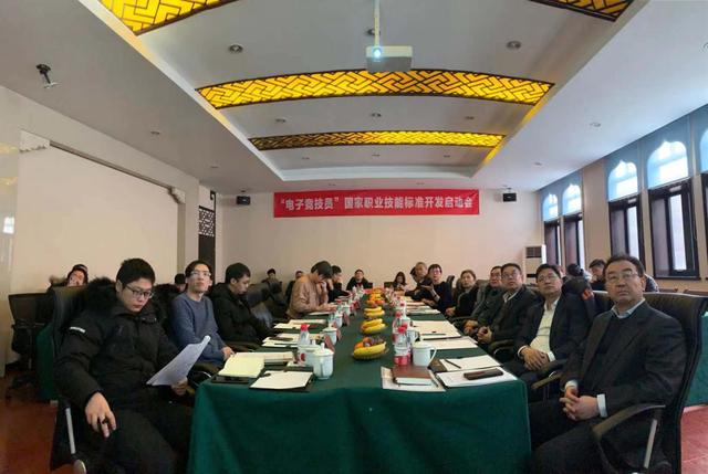中国电竞人才缺口达50万 将制定国家职业技能标准