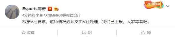 《DOTA2》Minor中国区预选疑出现假赛 主办方已上报V社