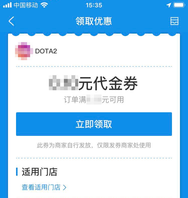 100%中奖!DOTA2国服特权降临优惠狂减