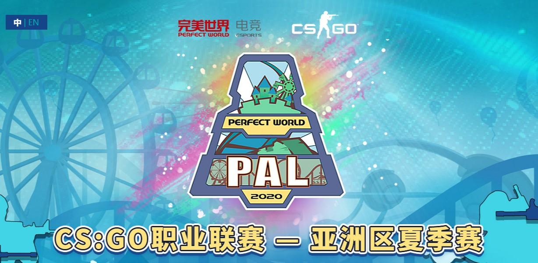 「战队」PAL第二周赛况:TYLOO位居榜首力压Beyond,VG、iG分列3、4