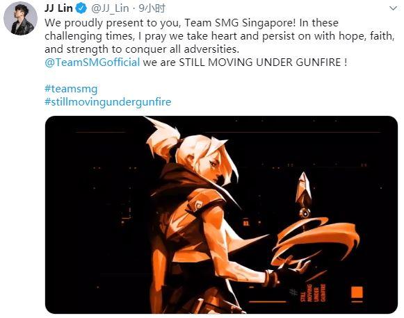 林俊杰旗下电竞战队SMG宣布进军《Valorant》