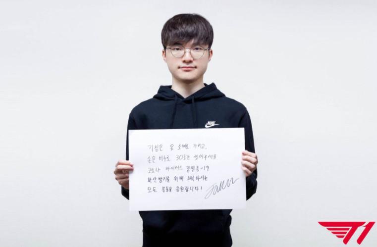 《英雄联盟》Faker再捐款3000万韩元 协助对抗疫情