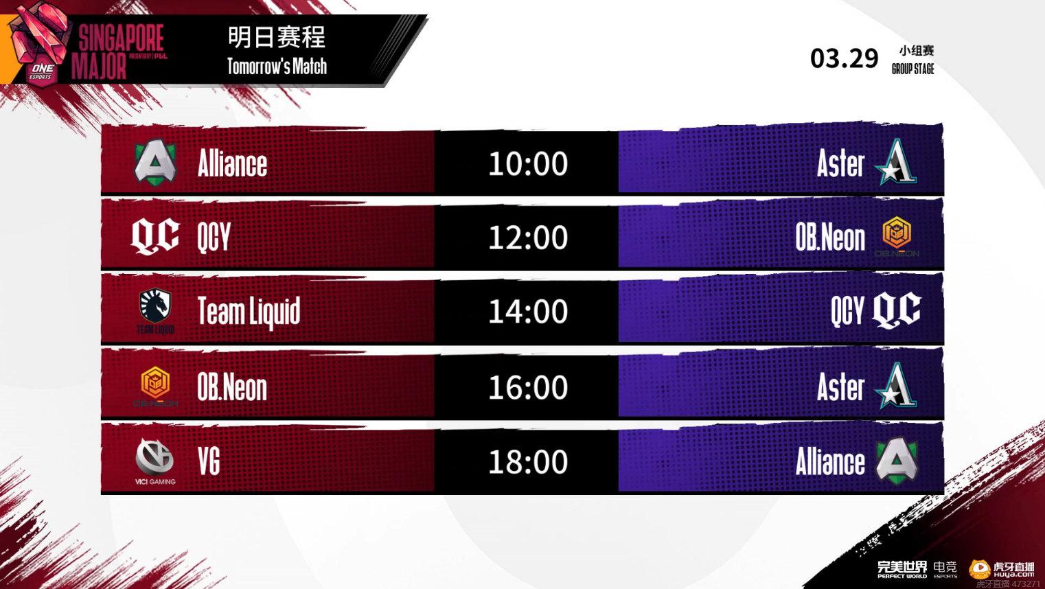 《DOTA2》新加坡Major外卡赛结束 两支中国队携手晋级