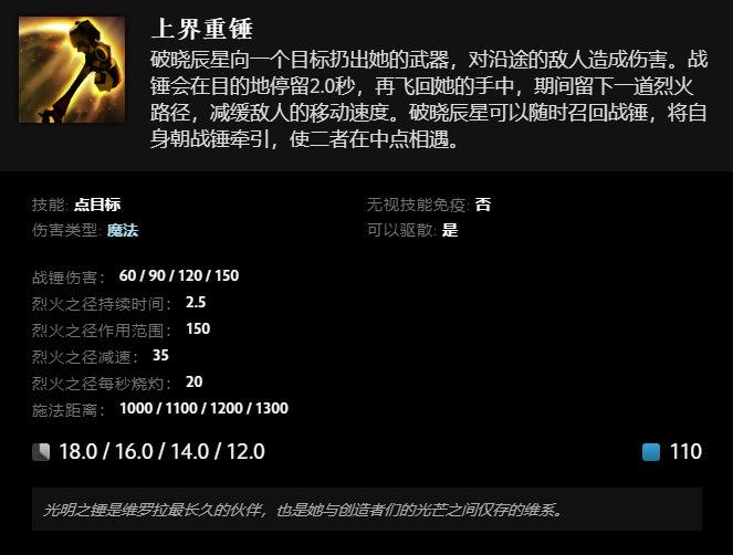 《DOTA2》大更新上线:新英雄、黄点回归、死灵书移除