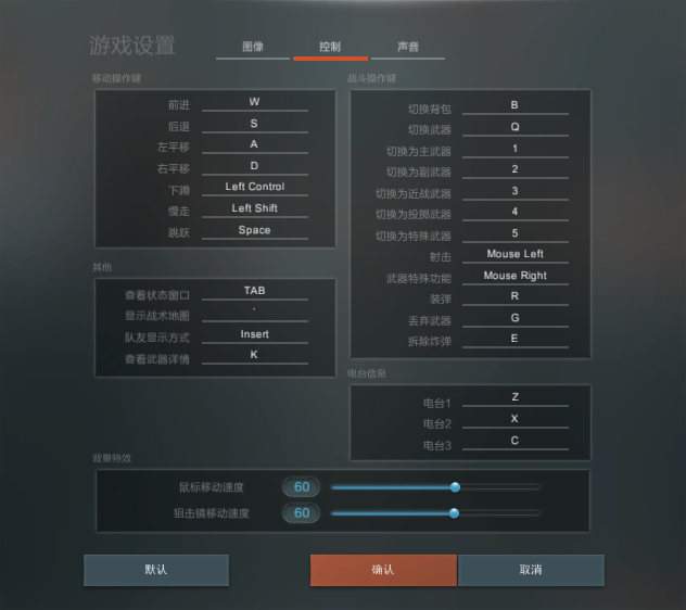 《CF:火力全开》微端评测:更轻快便捷的突突突