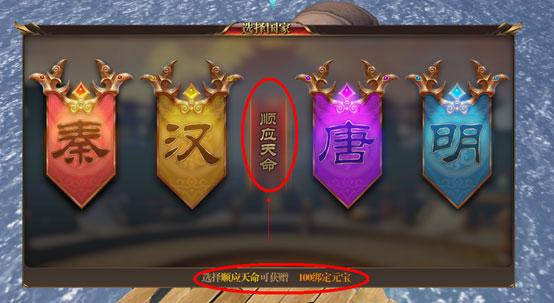 《江山英雄》评测:江山代有才人出