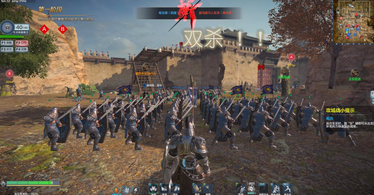 《铁甲雄兵》新版评测:类骑砍品类下最后的坚守