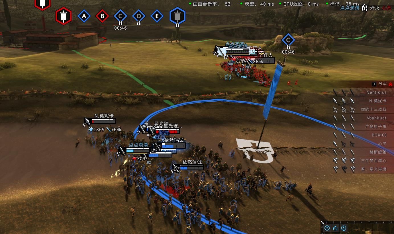 """《全面战争:竞技场》评测:RTS的""""减法问卷""""与CA的答案"""