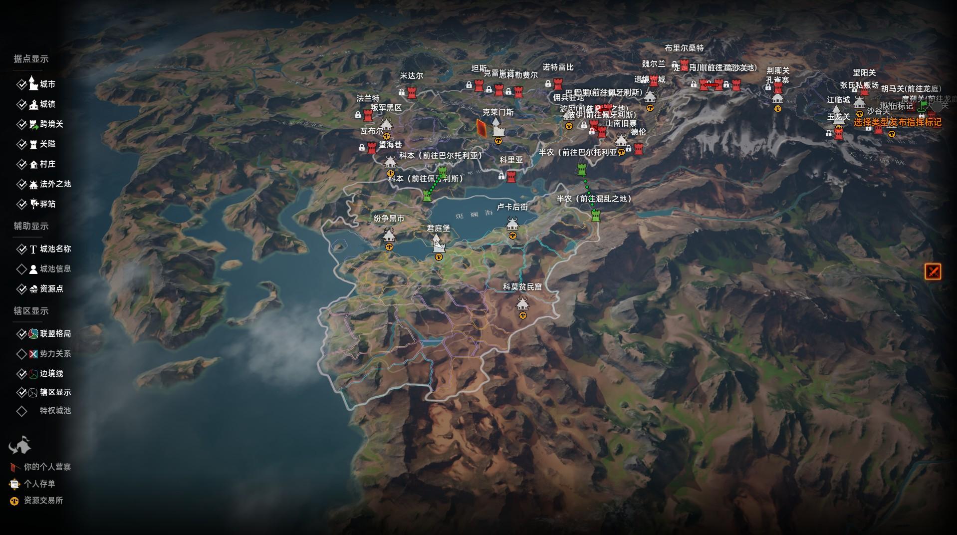 《战意》S4赛季评测:见证十字军东征