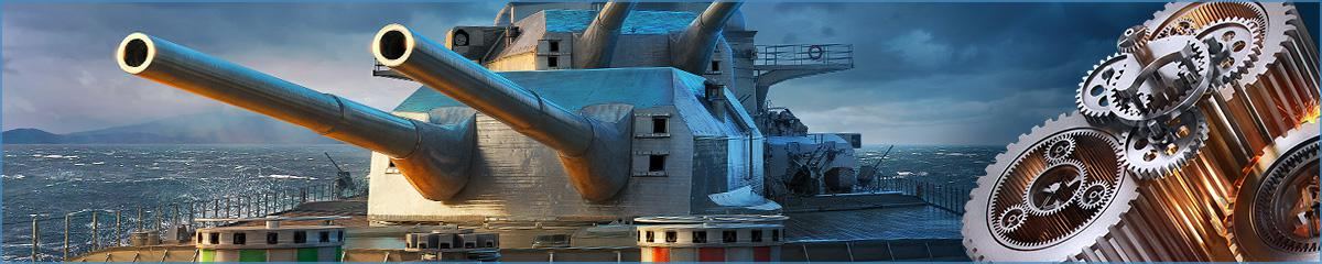 《战舰世界》新版本评测:阔别两年,舰长们可还好?