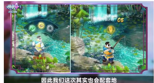 """《神武4》电脑版新版本""""灵狐降世""""评测:新角色,新征程"""