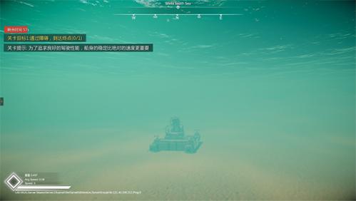 国产沙盒《沉浮》评测:一款玩过就会上瘾的物理搭建游戏!