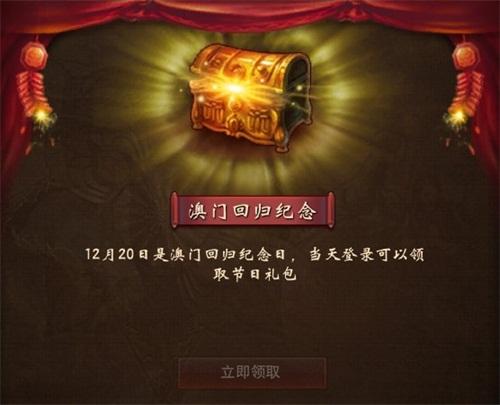 宝石节开启 《镇魔曲》年度狂欢盛典开启 跨服玩法