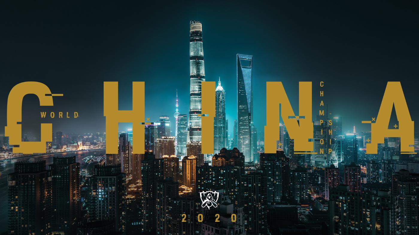 《LOL》2019–2021全球总决赛主办地公布 2020年在中国