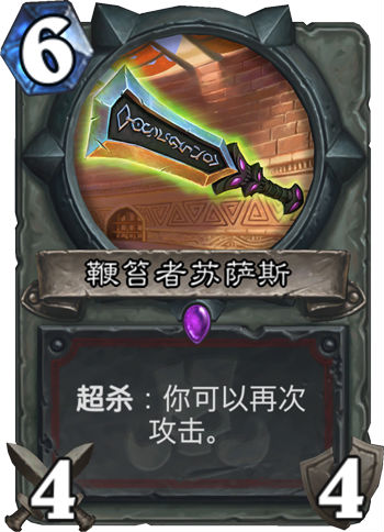 《炉石传说》全新扩展包拉斯塔哈的大乱斗,预购送英雄现已开启