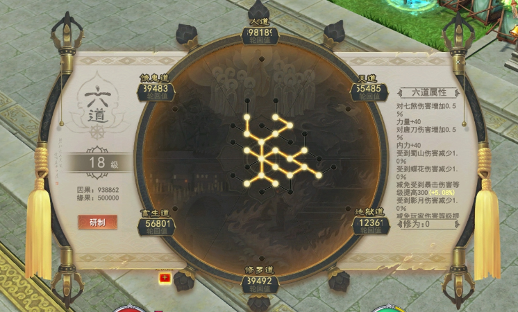 六道轮回战力飙升!《武魂》全新炼化玩法上线