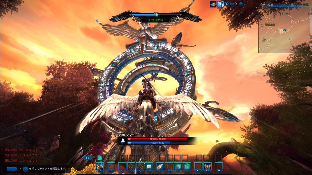 重装再来!蓝洞网游名作《TERA》PS4版11.29日运营开启