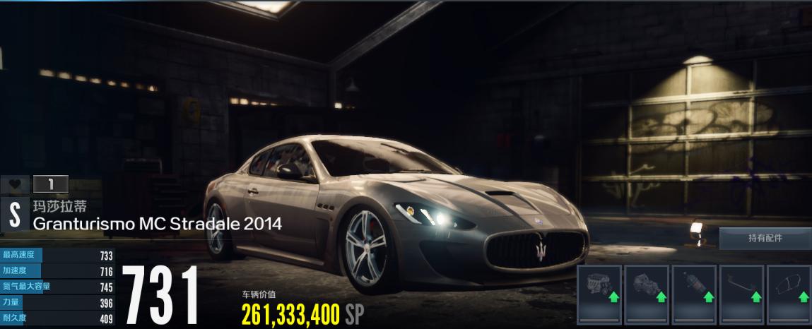 《极品飞车OL》跑车皇后之玛莎拉蒂GT MC S 2014