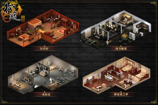《征途》11月新资料片打造全新虚拟家庭!