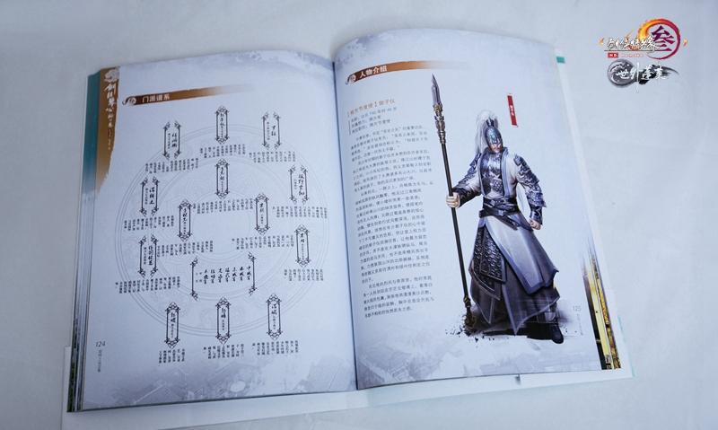 《剑网3》双十一活动加码 全新玫瑰金金发引领新风气