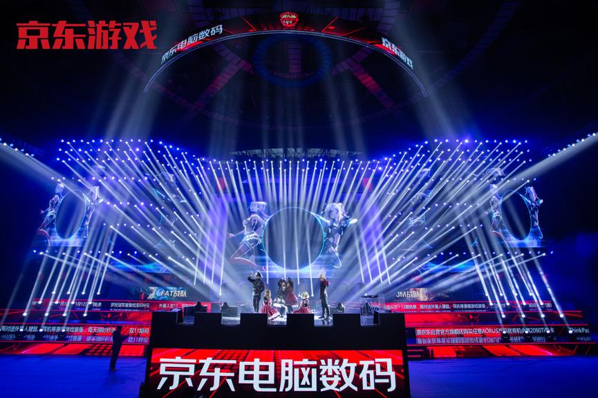 京东杯电子竞技大赛完美落幕,电竞盛宴助阵双十一电商狂欢