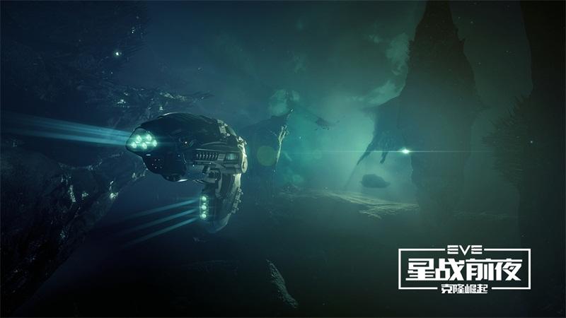 网易《EVE Online》国服新资料片首测预约启动,新版本内容抢先看