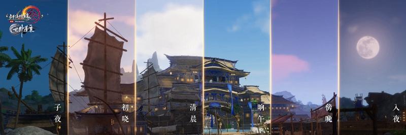 蓬莱登场100级大更新 剑网3世外蓬莱定档12.21