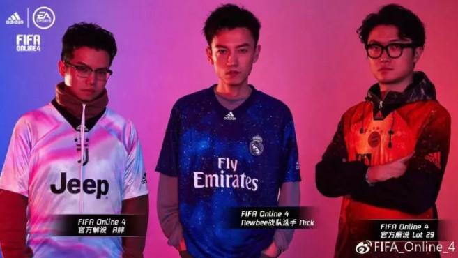潮流+足球+电竞,FIFA Online 4职业冠军杯再创体育电竞新玩法