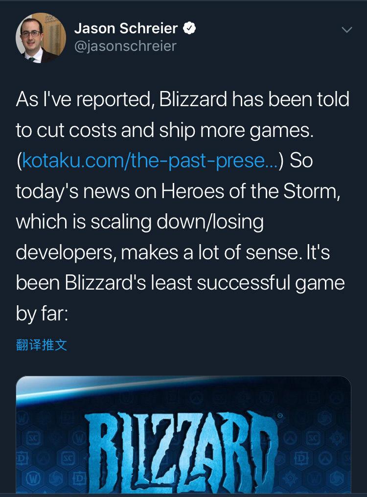 暴雪叫停《风暴英雄》全球锦标赛 转移部分开发人员