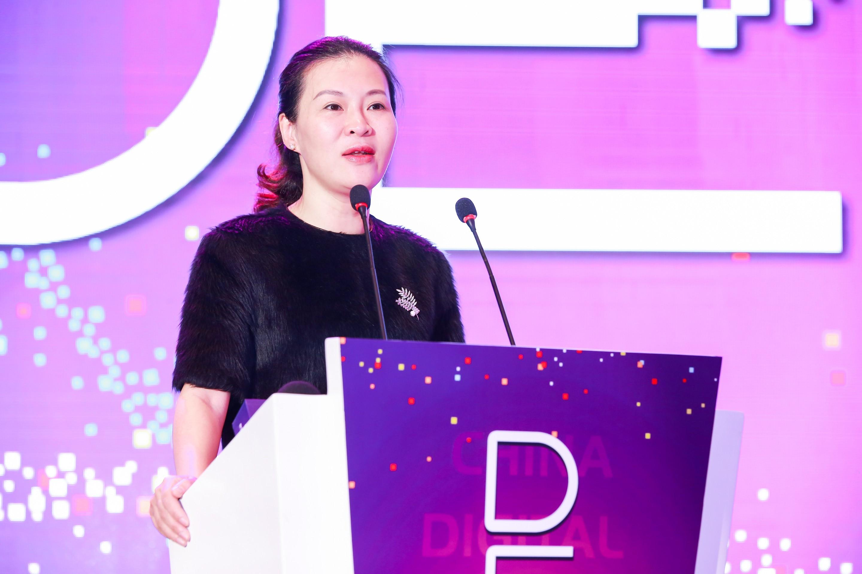 万象更新!第五届DEAS数字娱乐产业年度高峰会于厦门隆重召开!