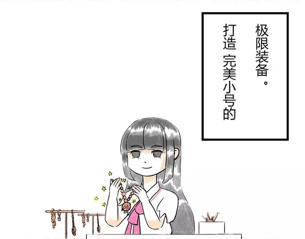 """江湖新暗号,今天你""""萨瓦迪卡""""了吗?"""