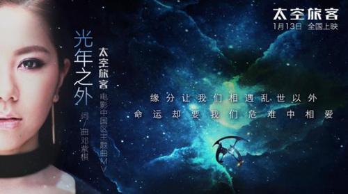 """《劲舞团》新年新版本,超越妹妹带你""""招财进宝""""!"""