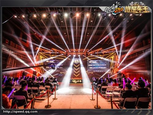 《QQ飞车》谁是车王S6总决赛巅峰之夜 Steady夺冠、胡旭称王_迅游网游