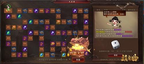 春节限定·锦鲤红包版 《镇魔曲》现金放送福利大曝光