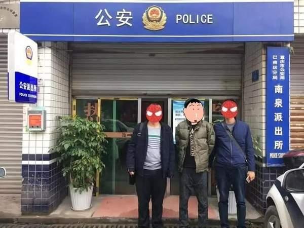 腾讯《DNF》黑产团伙落网:警方跨15省市抓32人
