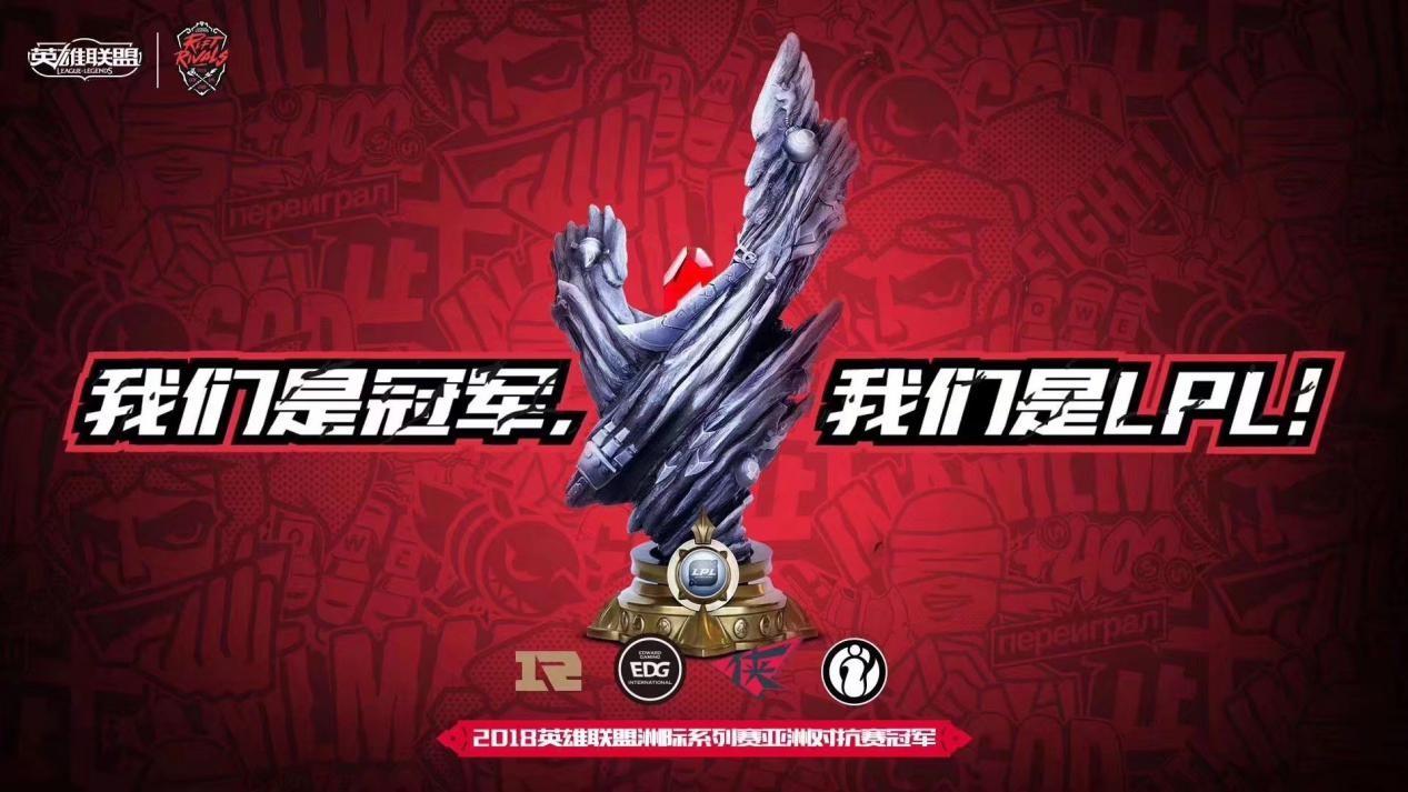 UP2019腾讯电竞将公布重大战略举措 体育化布局更竞一步