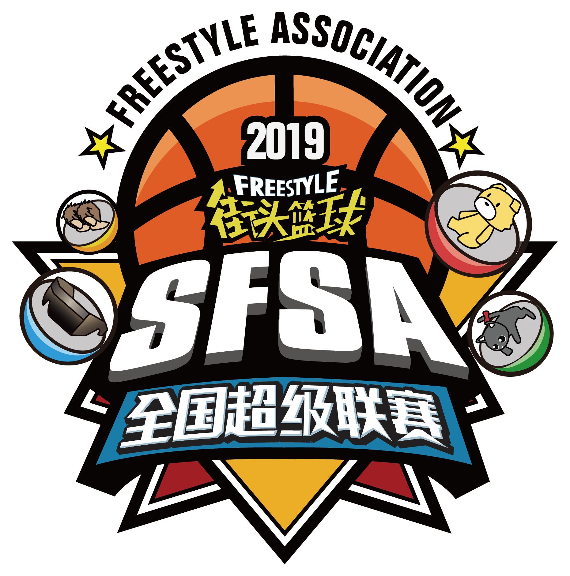 扭蛋狂欢 《街头篮球》全国超级联赛地区赛赛程公布