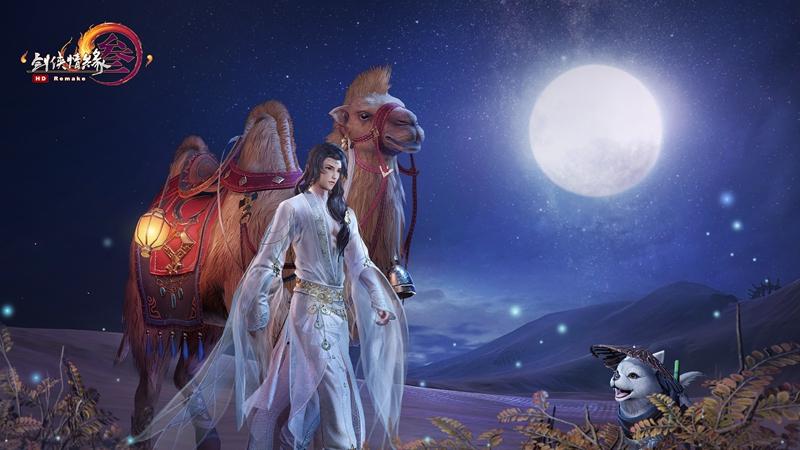 《剑网3》全新大片照归程今日首映 源自方士的感人故事