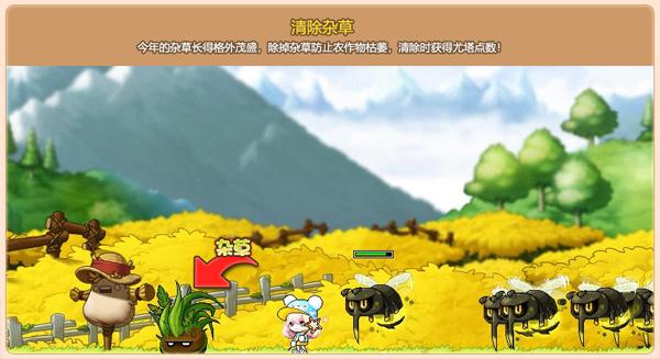 春暖花开播种季,《冒险岛》的豆鸡农场开工啦!